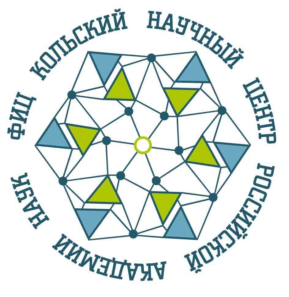 Кольский научный центр РАН КНЦ РАН